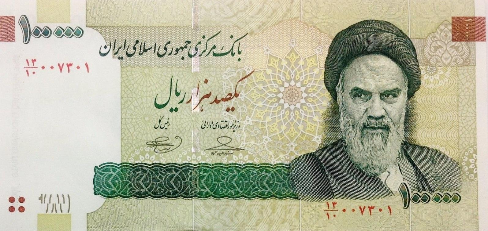 Tiền iran